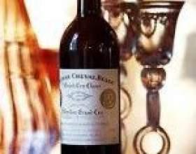 10 Самых дорогих вин мира фото