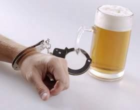 Алкоголизм и алкоголь: определение фото
