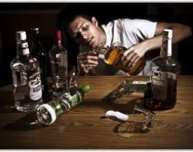 Алкогольная зависимость стадии и их симптомы фото