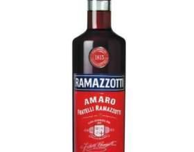 Аmаrо ramazzotti фото