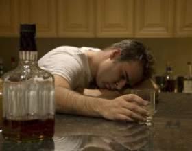 Запой и запойный алкоголизм фото