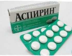 Аспирин как средство от похмелья фото