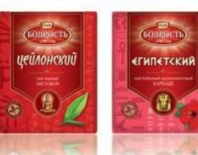 """Ассортимент чая """"бодрость"""", чая """"импра"""" и """"мери чая"""" фото"""