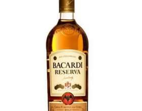 Бакарди виды: с чем пьют бакарди? фото