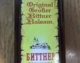 Бальзам биттнера – солнечный напиток с уникальными свойствами фото