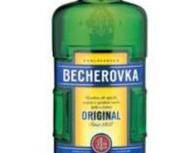 Бехеровка (becherovka) фото
