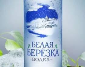 Белая берёза – водка, взятая под защиту фото
