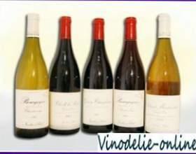 Бургундское вино фото