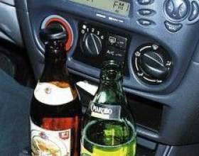 Через сколько выветривается алкоголь? фото