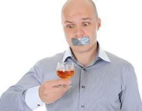 Что такое кодировка от алкоголя: ее виды и последствия фото