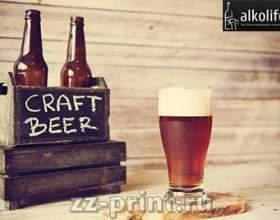 Что такое крафтовое пиво фото