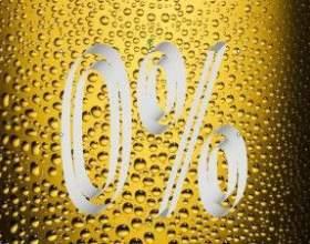 Действительно ли можно безалкогольное пиво во время беременности фото