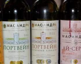 Десертное красное вино массандра мускат фото