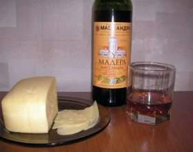 Вино «мадерфото