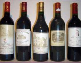 Французские вина фото