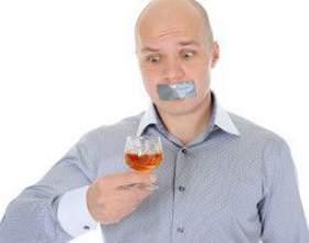 Где можно закодироваться от алкоголизма? фото