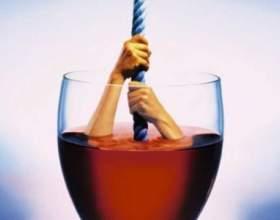 Хронический алкоголизм: стадии и клинические проявления фото