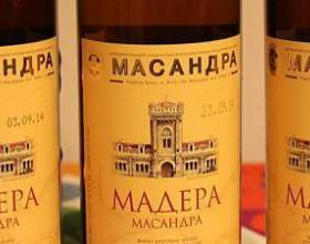 История вина мадеры массандры фото
