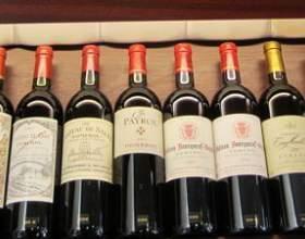 Изысканное вино «бордо» из франции фото