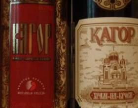 Кагор – вино, история которого сложена из легенд фото