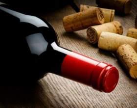 Как лучше хранить домашнее вино фото