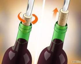 Как открыть вино без штопора? фото