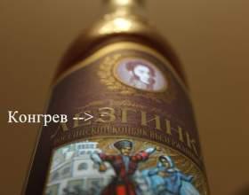 Виски из спирта в домашних условиях рецепты фото