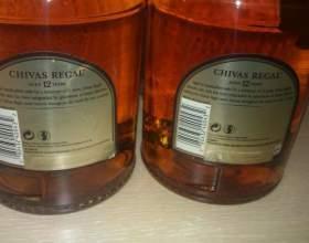 Как отличить поддельный chivas regal (чивас ригал) фото