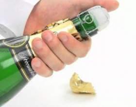 Как правильно открывать бутылку шампанского фото