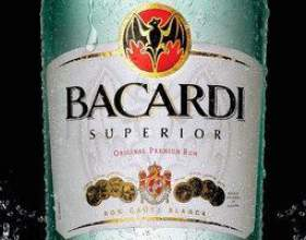 Как правильно пить ром «бакарди» белый? фото