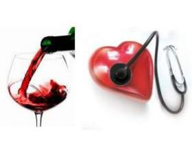 Как влияет на давление красное вино: повышает или понижает? фото