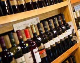Как выбрать хорошее вино фото