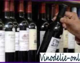 Как выбрать вино фото