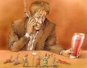 Как вылечить синдром отмены алкоголя? фото