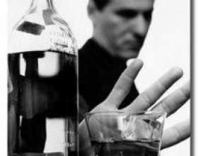 Как вызвать у алкоголика отвращение к алкоголю? фото
