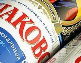 Каким бывает пиво «очаково»? фото