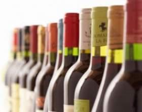 Какими бывают винные бутылки фото