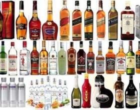 Какой алкогольный напиток самый безвредный для здоровья? фото