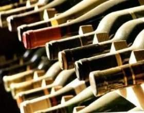 Какой должна быть температура подачи вина? фото