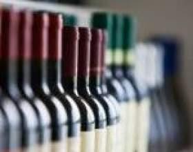 Категории качества вин в разных странах фото