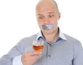 Кодирование от алкоголизма с помощью медикаментозных средств фото