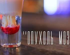 Коктейль «опухоль мозга»: как правильно готовить алкогольный напиток фото