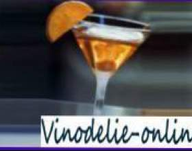 Коктейли с водкой и шампанским фото