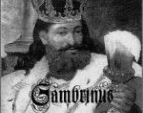Краткая история короля пива гамбринуса фото