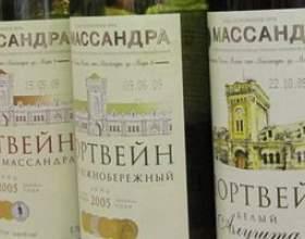 Крымский портвейн массандра фото