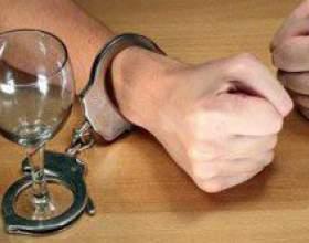 Квалифицированная психологическая помощь при алкоголизме фото