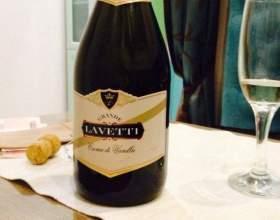 Lavetti шампанское фото