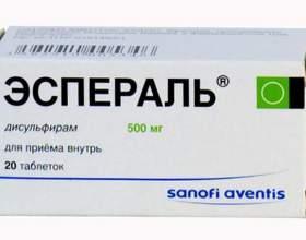 Лечение таблетками от алкоголизма эспераль фото