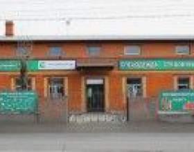 Магазины самогонных аппаратов красноярска фото