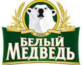Марка «белый медведь» фото